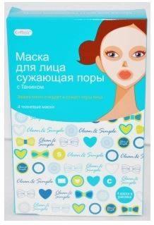Маски в домашних условиях для уменьшения пор на лице