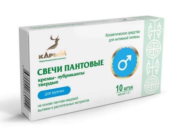 Тампоны с облепиховым маслом при эндометрите