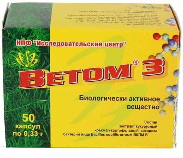 БАДы, повышающие иммунитет