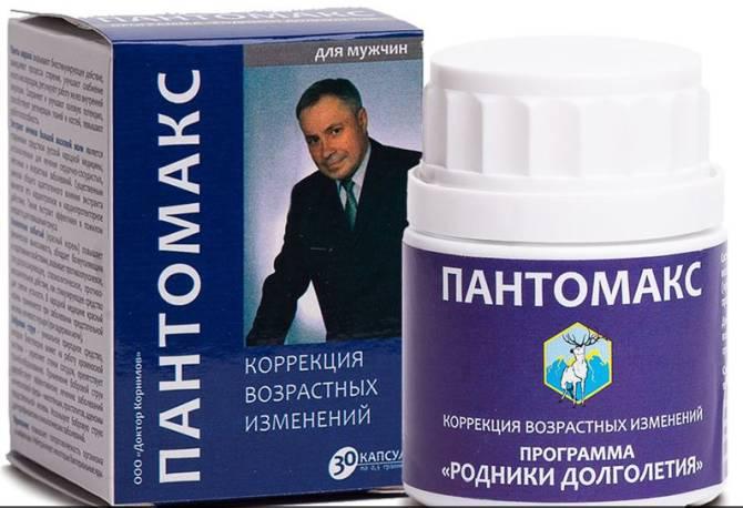простатит лечение экстракт
